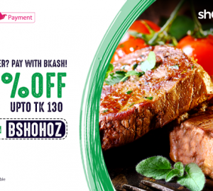 Shohoz Food Promo Code