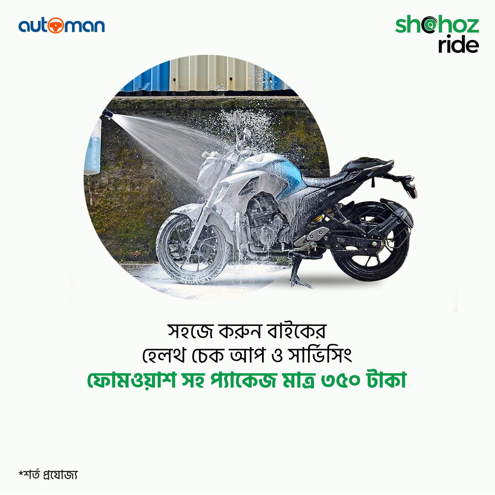 Shohoz bike service