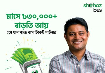Shohoz Bus Ticket Partner
