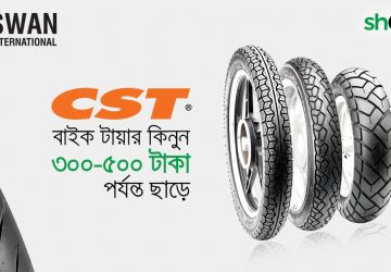 CST Tyre discount