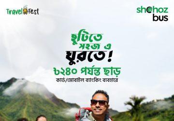 Shohoz Travel Fest