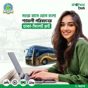 new route of shyamoly bus