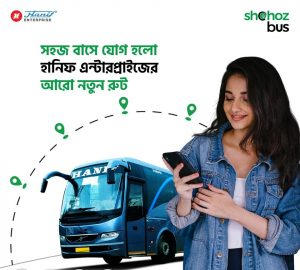 new route of hanif bus