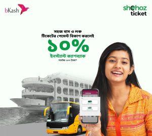 bKash payment 10% Cashback Shohoz bus & launch