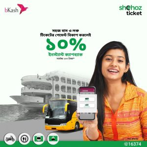 bKash payment 10% Cashback Shohoz bus & launch