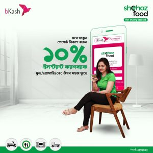 shohoz food grocery and medicine bkash payment
