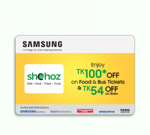 Samsung coupon for shohoz