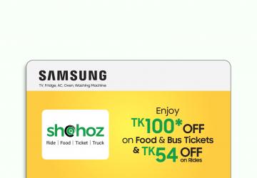 Samsung coupon for shohoz