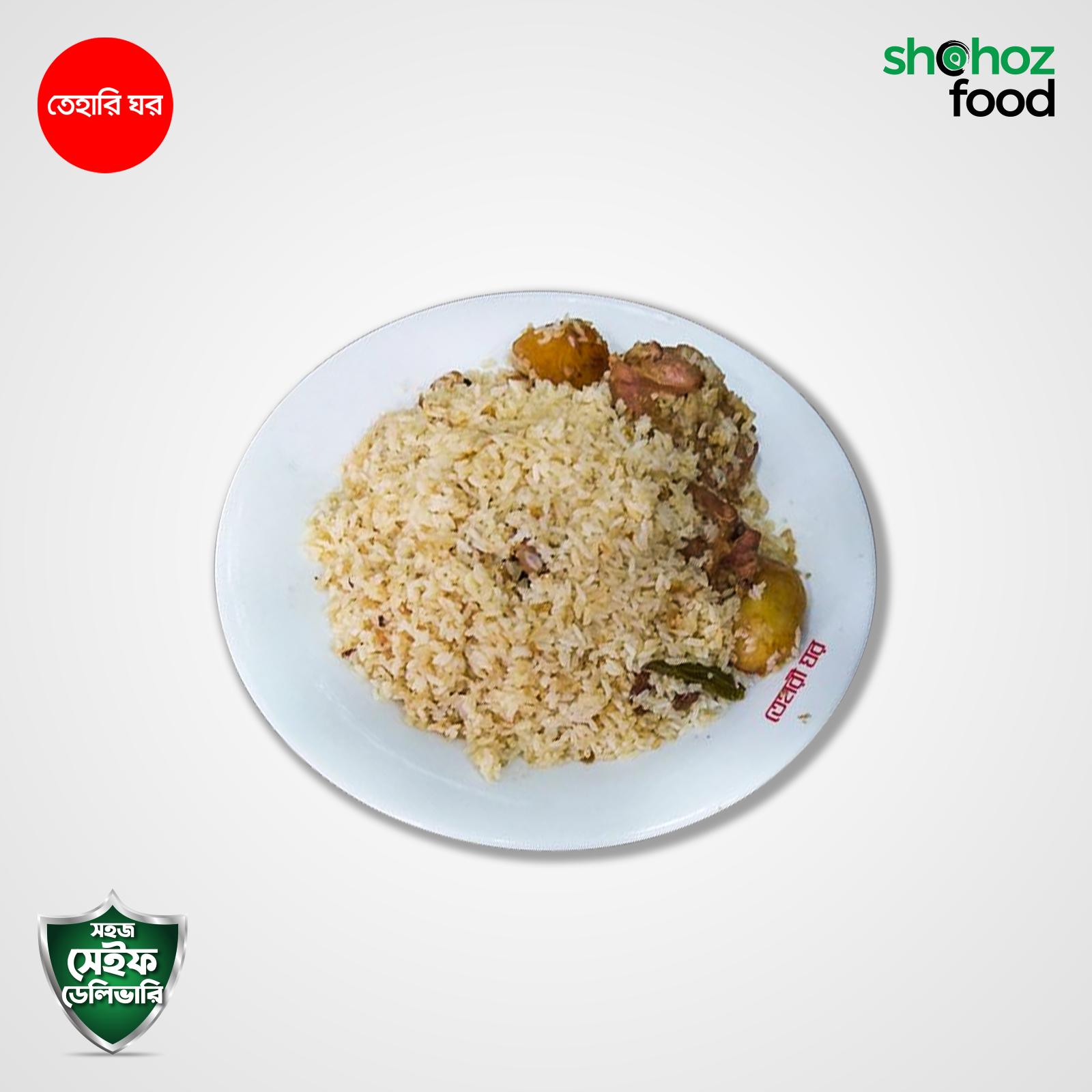 Tehari Ghar Restaurant Review