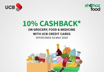 UCB offer