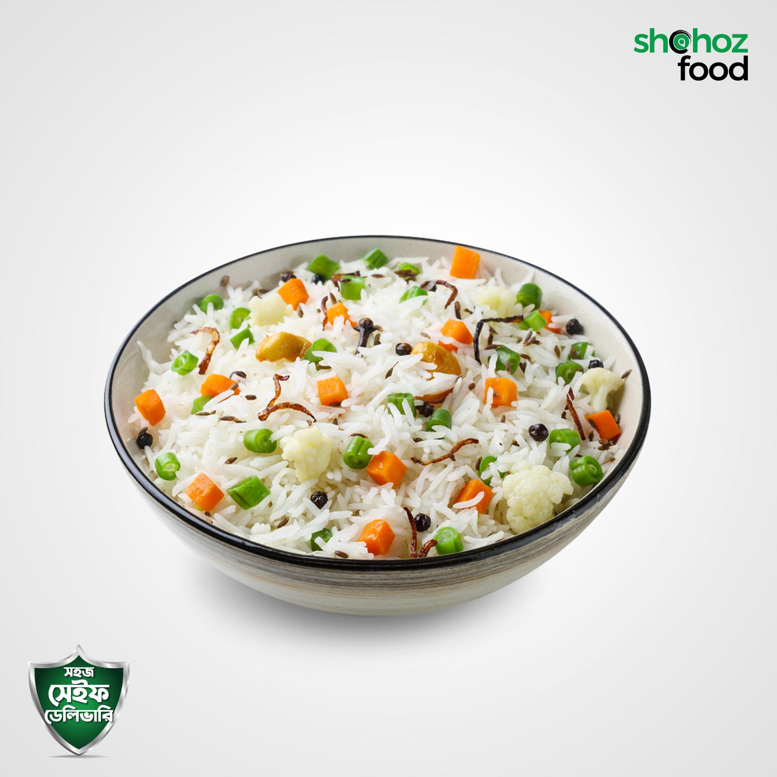 Easy Vegetable Pulao Recipe