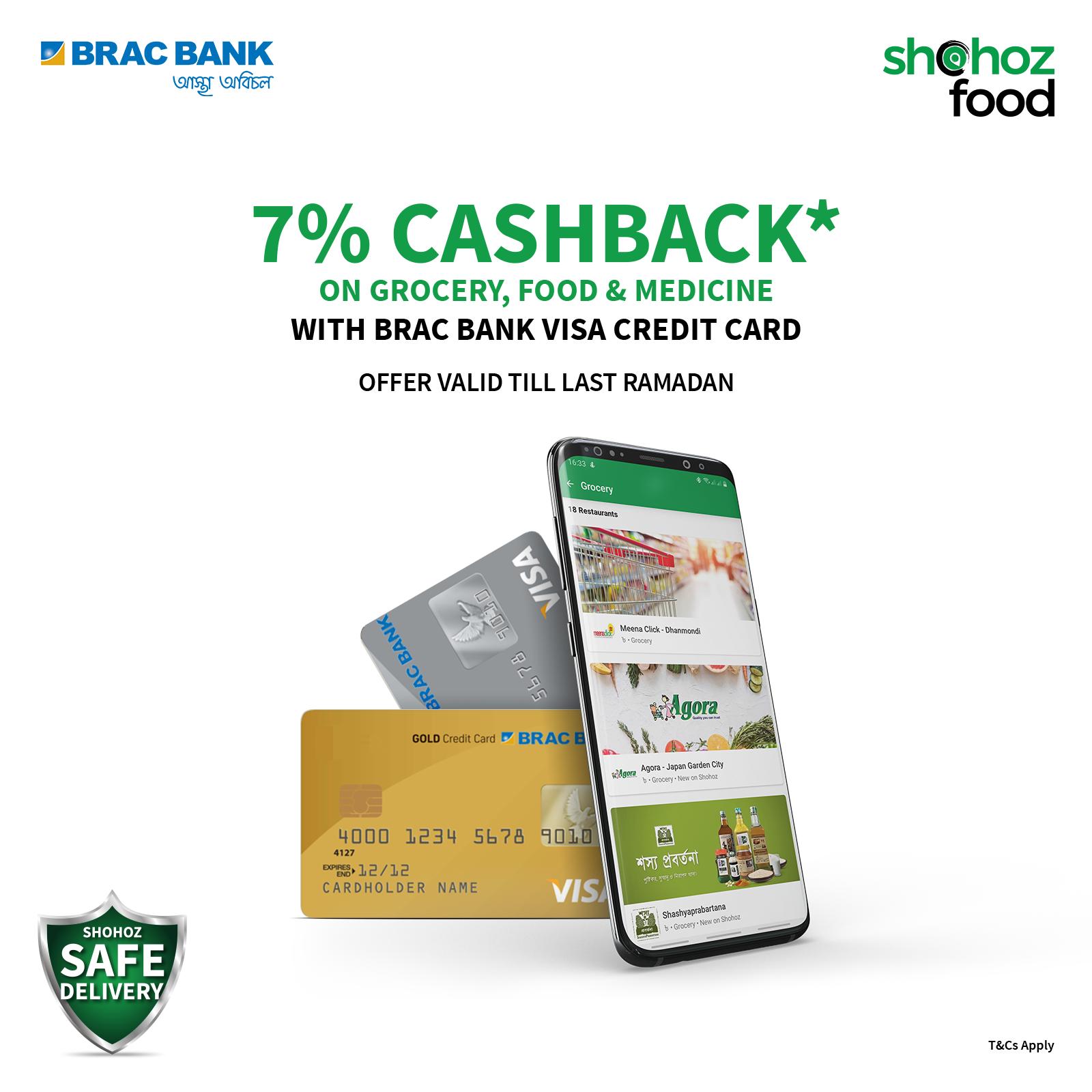brac bank offer