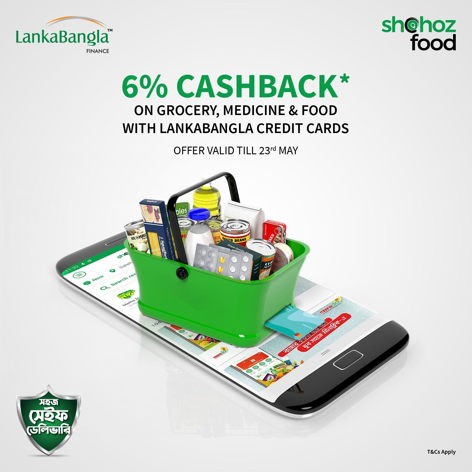 Langkabangla credit card payment offer