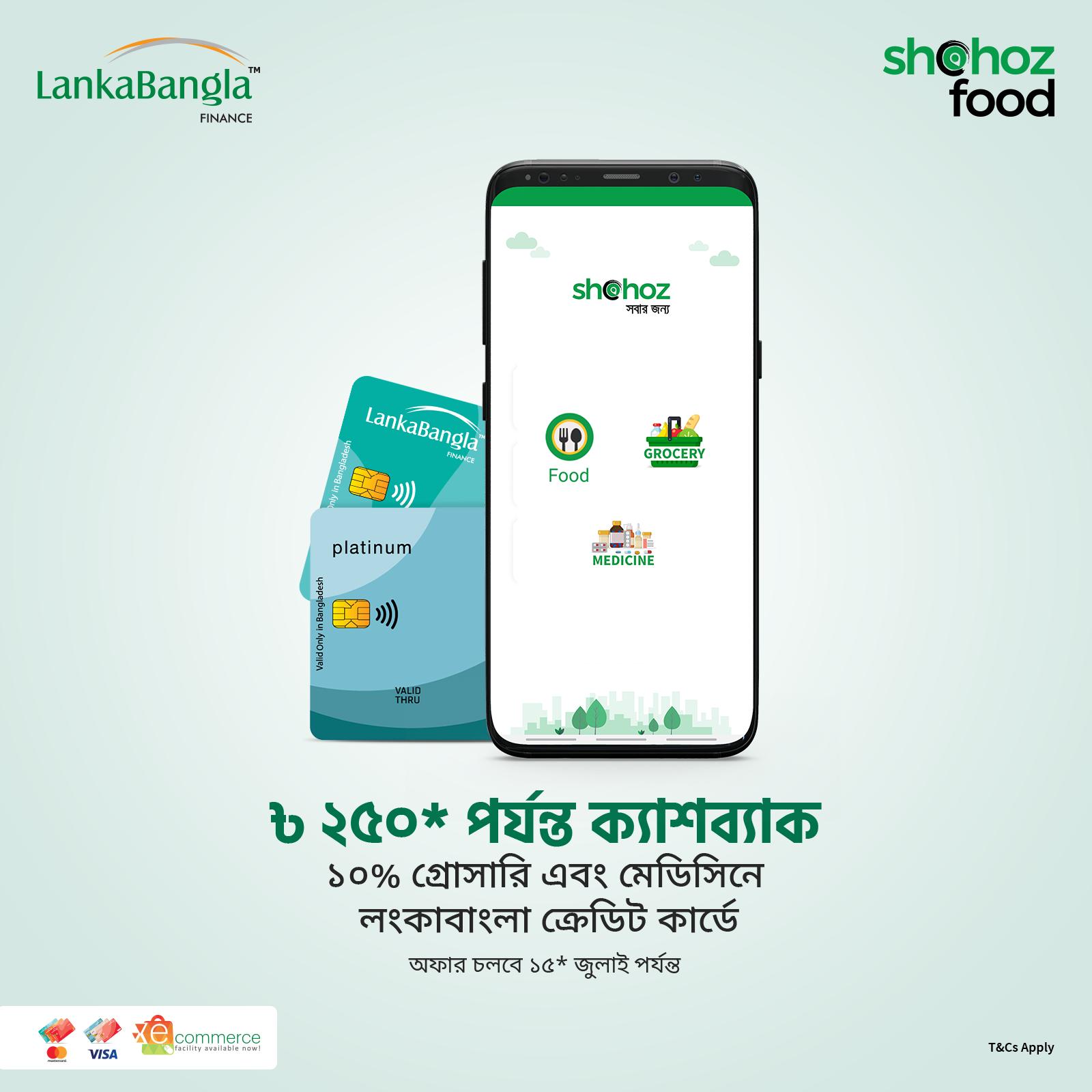 Shohoz Food lankabangla cashback offer
