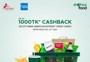 Shohoz Food American Express cashback campaign