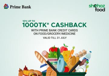 ShohozFood-PrimeBank-Cashback-Campaign
