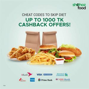Cashback Shohoz Card Offers