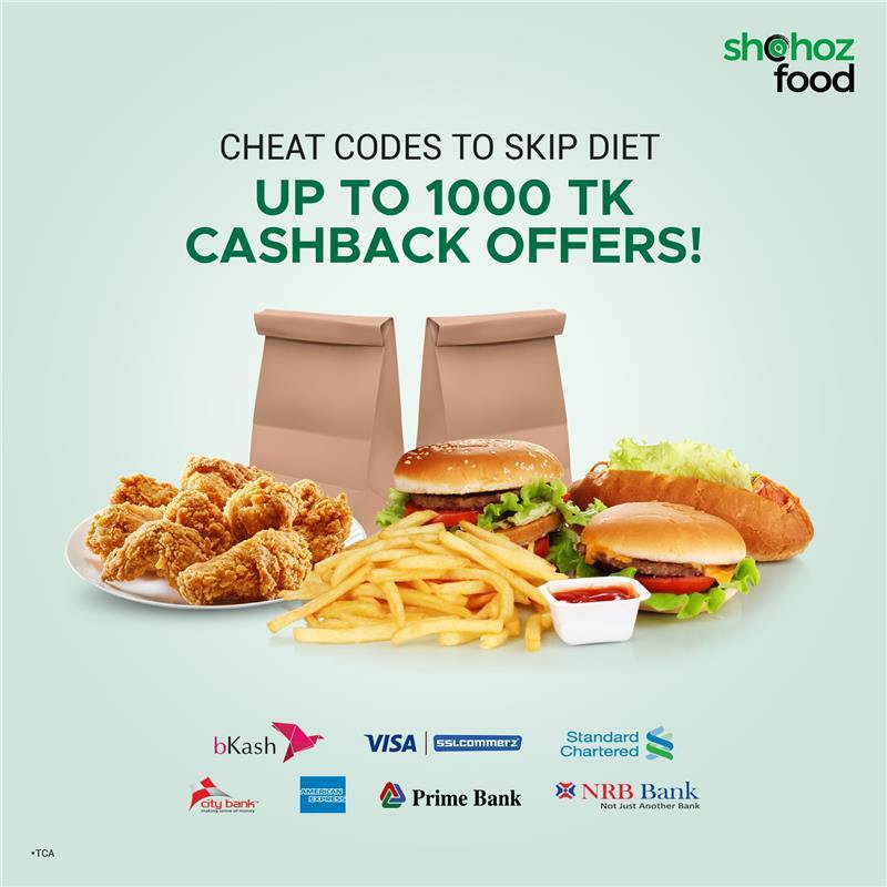 Cashback Shohoz Card Offers