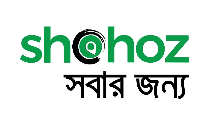 shohoz customer care
