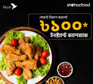 bkash cashback offer shohoz food