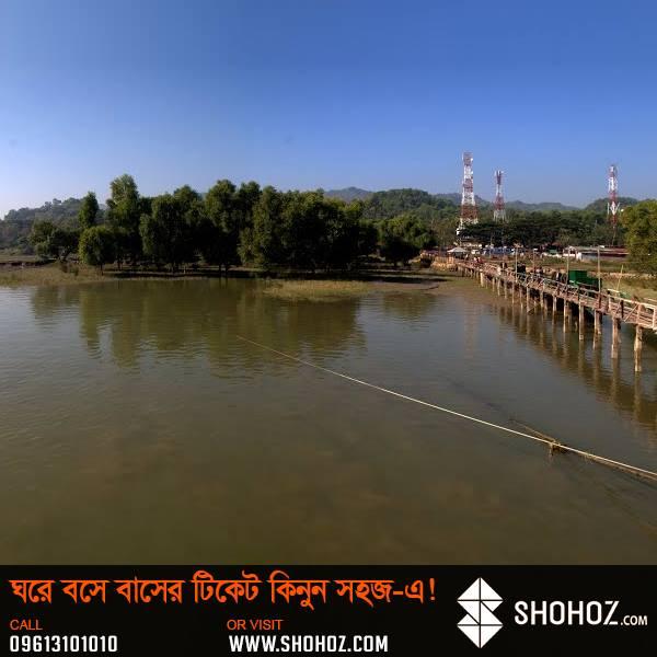 Teknaf in Bangladesh