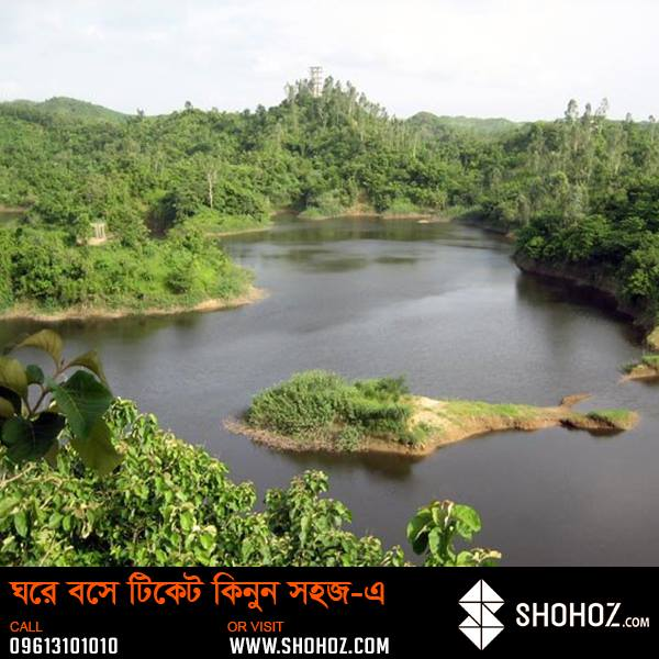 Chittagong the second largest city of Bangladesh