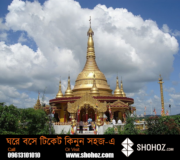 The Bandarban Golden Temple