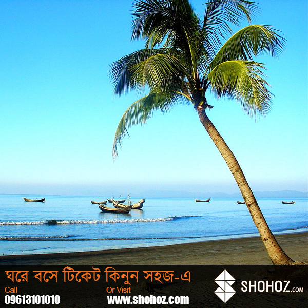 St. Martin Island in Bangladesh