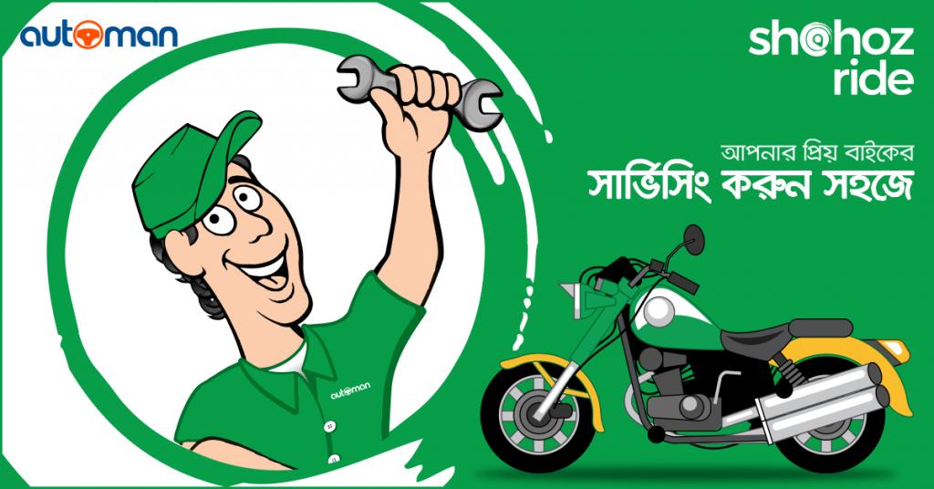 automan bike servicing