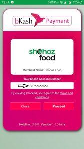 Enter Your bKash Number in Shohoz Food