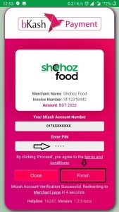 Thank You for Odering From Shohoz Food